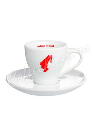 Чашка Julius Meinl 75 мл эспрессо