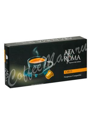 Кофе Alta Roma в капсулах Oro 10 капсул