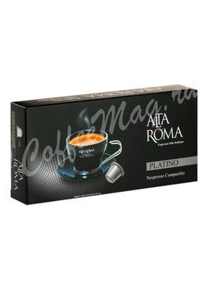 Кофе Alta Roma в капсулах Platino 10 капсул