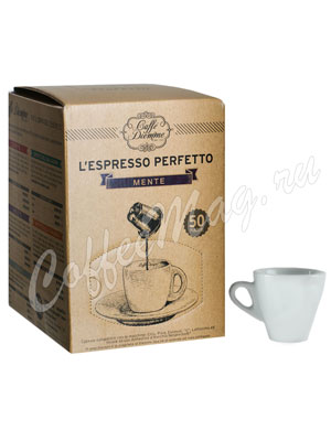 Кофе Diemme в капсулах Mente 50 капсул (для Nespresso)