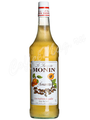 Сироп Monin Амаретто 1 литр