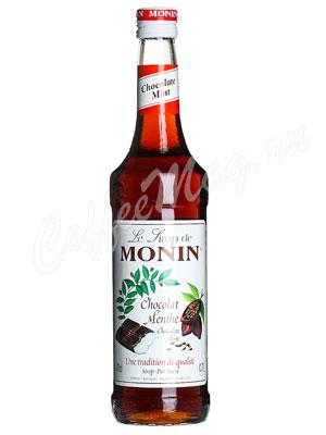 Сироп Monin Шоколадная мята 700 мл