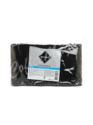 Турбочки для коктейля Rioba L=13см 500 шт черные