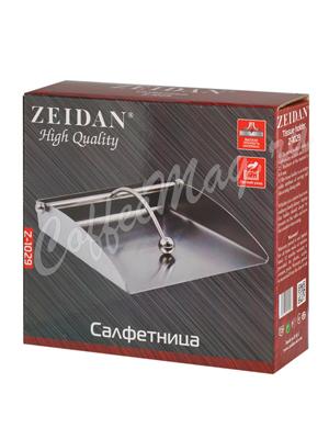 Салфетница Zeidan Z-1029
