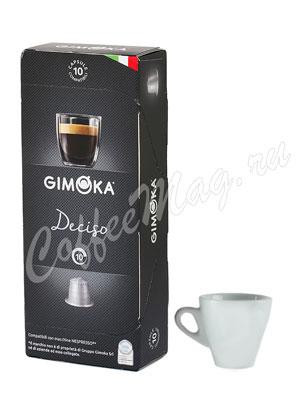 Кофе Gimoka в капсулах Deciso