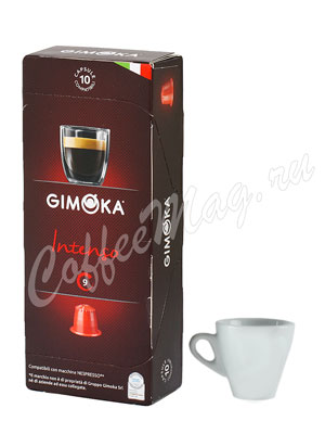 Кофе Gimoka в капсулах Intenso
