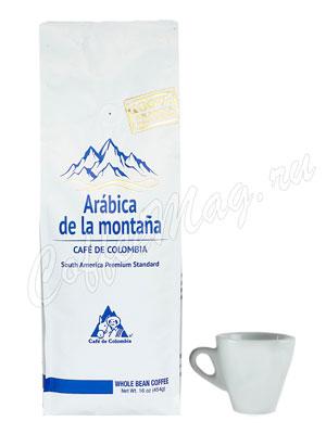Кофе De La Montana Arabica в зернах 454 гр