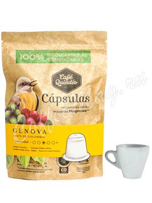 Кофе Cafe Esmeralda капсулах Genova 10 капсул
