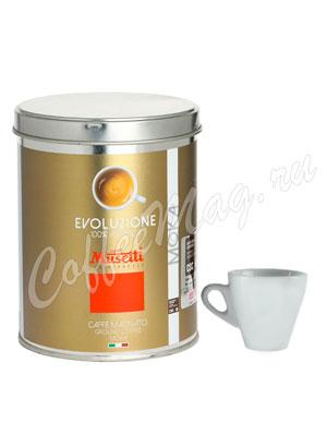 Кофе Musetti молотый 100% Arabica 250 г
