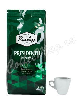 Кофе Paulig Presidentti Original в зёрнах 250г