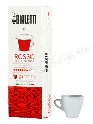 Кофе Bialetti в капсулах Rosso 10 капсул