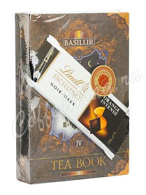 Basilur Чайная книга Том 4 75 гр и Lindt шоколад 35 гр