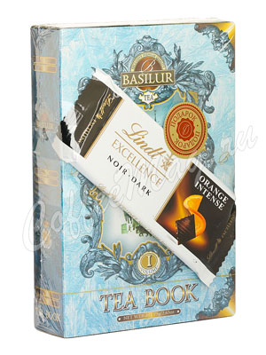 Basilur Чайная книга Том 1 75 гр и Lindt шоколад 35 гр