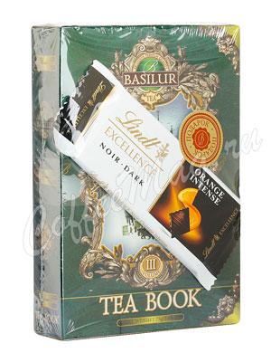 Basilur Чайная книга Том 3 75 гр и Lindt шоколад 35 гр