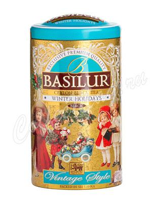 Чай Basilur Винтаж Зимние каникулы 100 гр