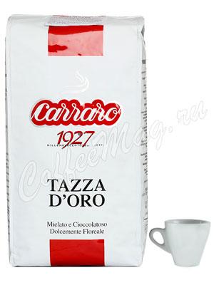 Кофе Carraro в зернах Tazza D oro 1 кг
