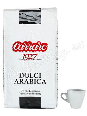 Кофе Carraro в зернах Dolci Arabica 1 кг