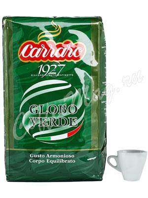 Кофе Carraro в зернах Globo Verde