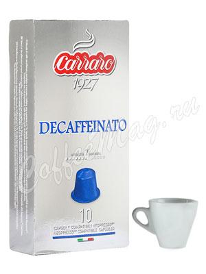 Кофе Carraro в капсулах Decaffeinato / Без кофеина