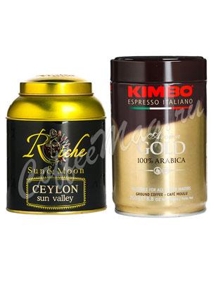 Подарочный набор Rich Nature Цейлон и Kimbo Aroma Gold молотый