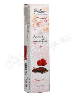 D.Munger Шоколадные лепестки с малиной 100 г