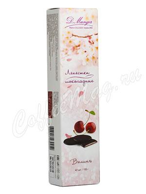 D.Munger Шоколадные лепестки с вишней 100 г