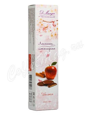 D.Munger Шоколадные лепестки с яблоком и корицей 100 г