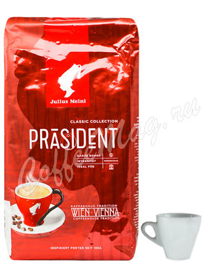 Кофе Julius Meinl в зернах President Classico Collection (Президент Классико Коллекшн) 1 кг