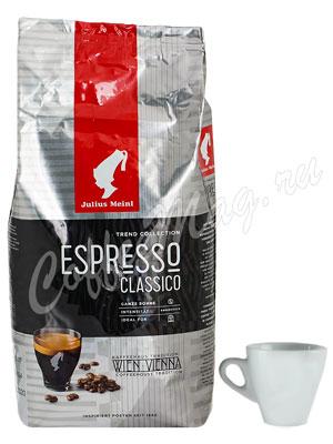 Кофе Julius Meinl в зернах Espresso Classico 1 кг Тренд Коллекция