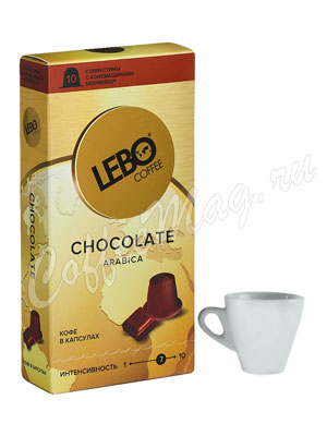 Кофе Lebo в капсулах Chocolate 10 шт