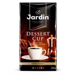 Кофе Jardin в зернах Dessert Cup 250 г