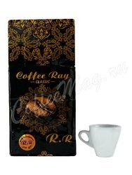 Кофе Ray R.R молотый Classic с кардамоном 200 гр