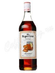 Сироп Royal Cane Карамель 1 л