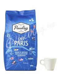 Кофе Paulig Paris в зёрнах 400 гр