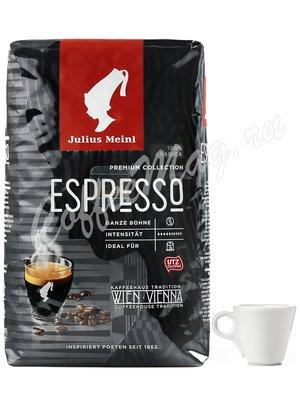 Кофе Julius Meinl в зернах Grande Espresso 500 г Премиум коллекция