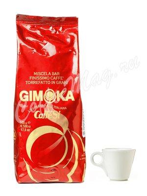 Кофе Gimoka в зернах Miscela Bar Rosso 500 гр