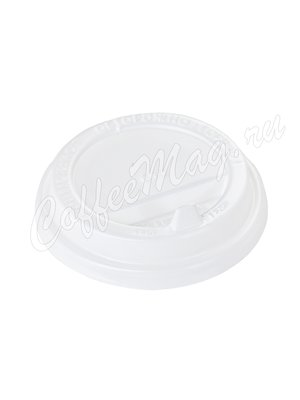 Крышка для бумажных стаканов Papperskopp с клапаном 90 мм (Белая)