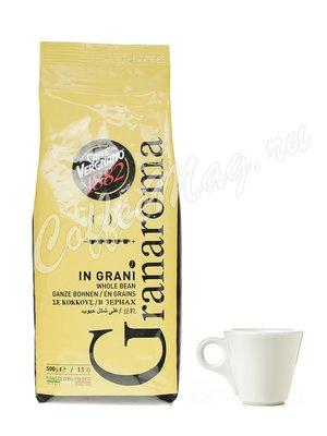 Кофе Vergnano в зернах Gran Aroma 500 г