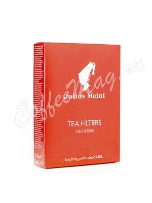 Фильтры для заваривания чая Julius Meinl 100 шт