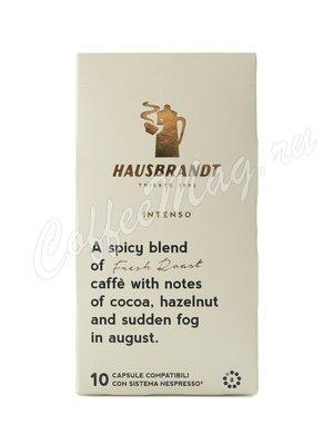 Кофе Hausbrandt в капсулах Intenso 10 шт