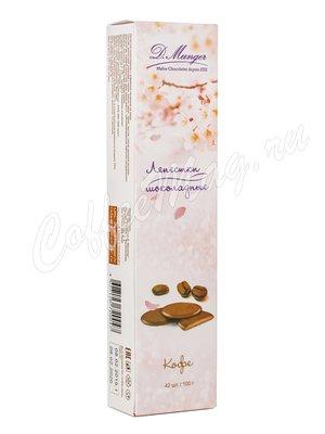 D.Munger Шоколадные лепестки с кофе 100 г