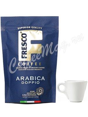 Кофе Fresco растворимый Arabica Doppio 75 г