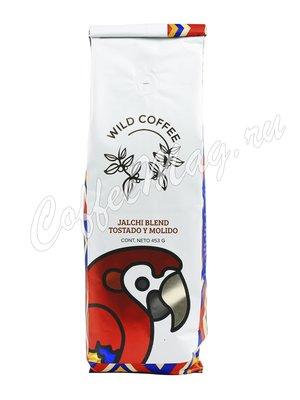 Кофе Wild Coffee Jalchi Blend молотый 453 г