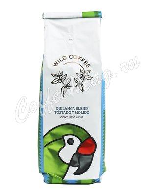 Кофе Wild Coffee Quilanga Blend молотый 453 г
