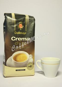 Кофе Dallmayr в зернах  Crema d`Oro 500 гр
