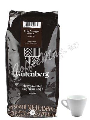 Кофе Gutenberg  Куба Альтура Лавадо в зернах 1 кг