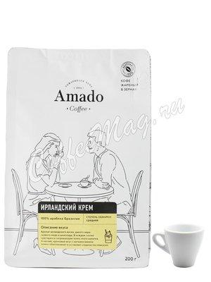 Кофе Amado в зернах Ирландский крем 200 гр