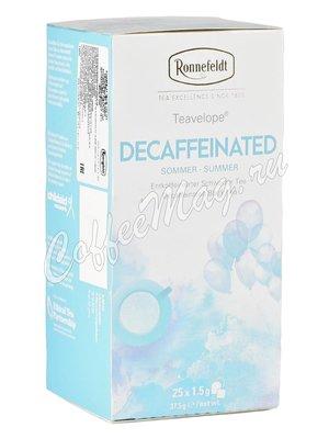 Чай Ronnefeldt Decaffeinated / Декофеинизированный чёрный чай в пакетиках 25 шт.х 1,5 гр