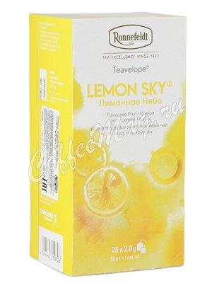 Чай Ronnefeldt Lemon Sky / Лимонное небо в пакетиках 25 шт.х 1,5 гр