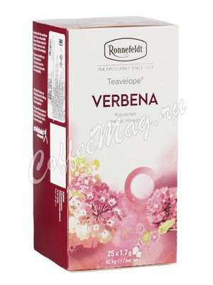 Чай Ronnefeldt Verbena / Вербена в пакетиках 25 шт.х 1,5 гр